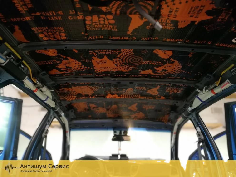 Шумоизоляция крыши Hyundai Tucson 3 (Хендай Туссан)