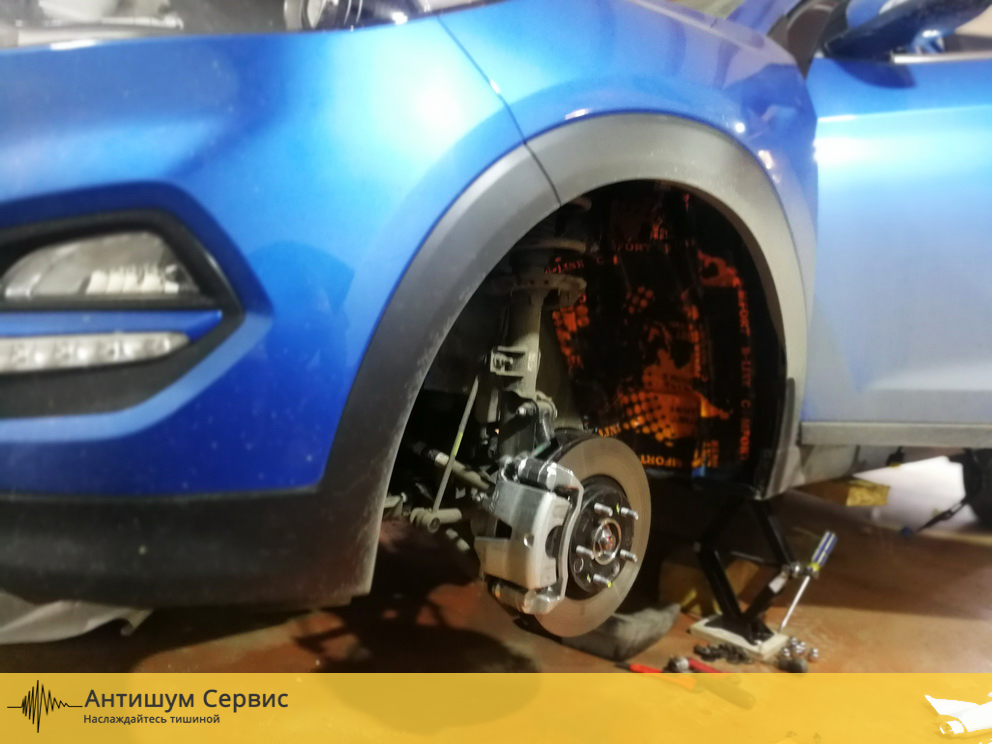 Шумоизоляция арок Hyundai Tucson 3 (Хендай Туссан)