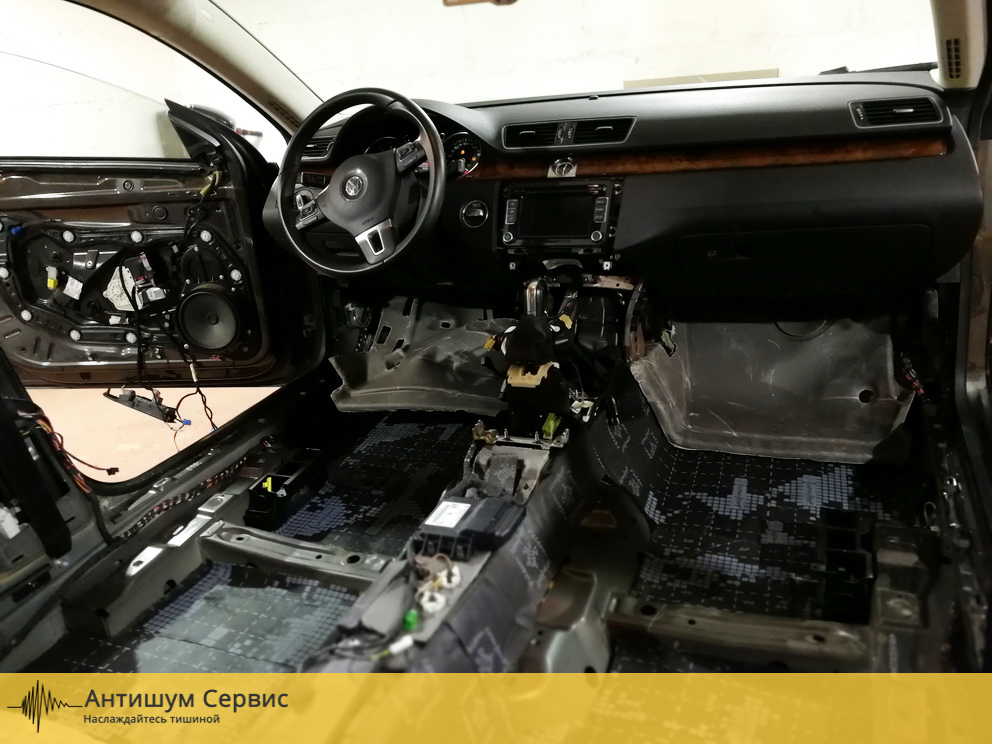 Шумоизоляция пола (днища) Volkswagen Passat CC (Фольксваген Пассат СС)