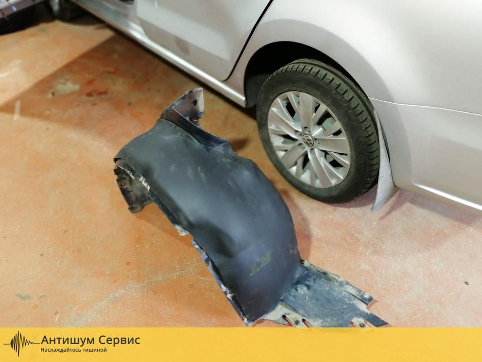Шумоизоляция подкрылок Volkswagen Polo (Фольксваген Поло)