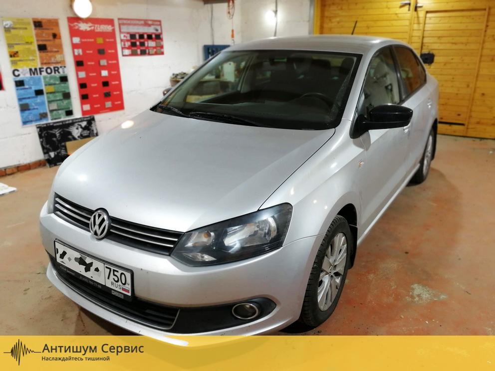 Шумоизоляция Volkswagen Polo (Фольксваген Поло)