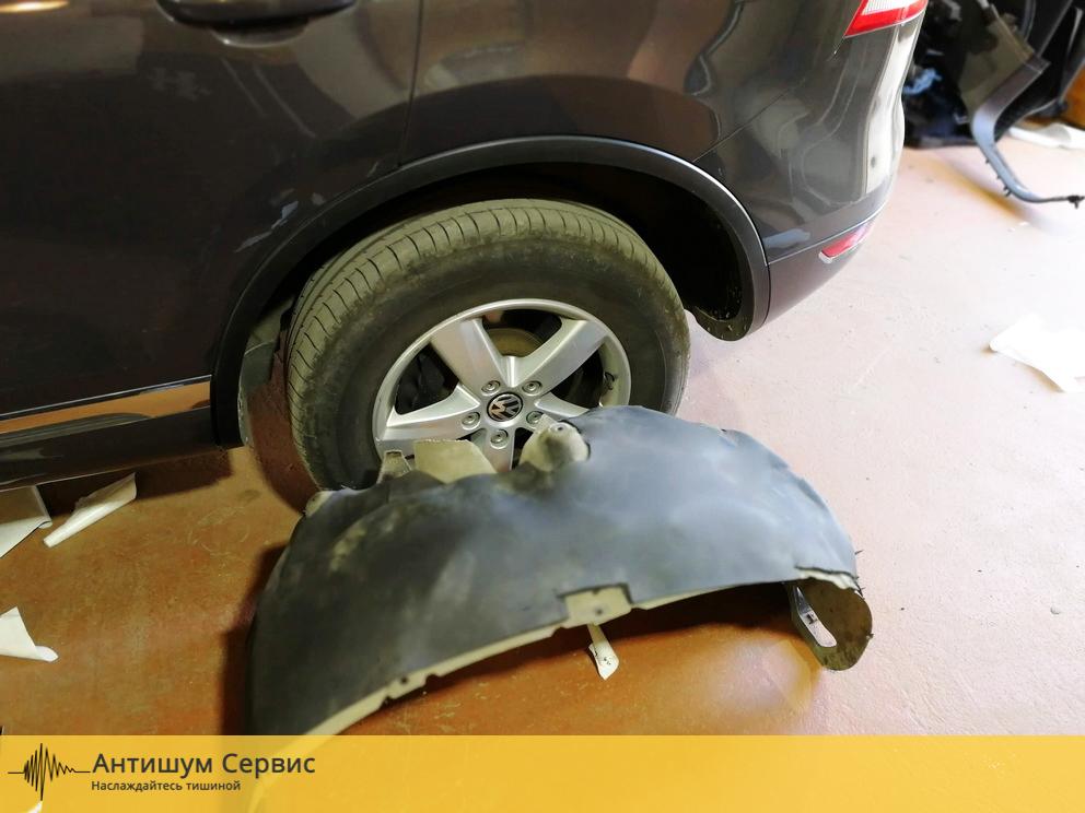 Шумоизоляция подкрылок Volkswagen Touareg 2 (Фольксваген Туарег 2)