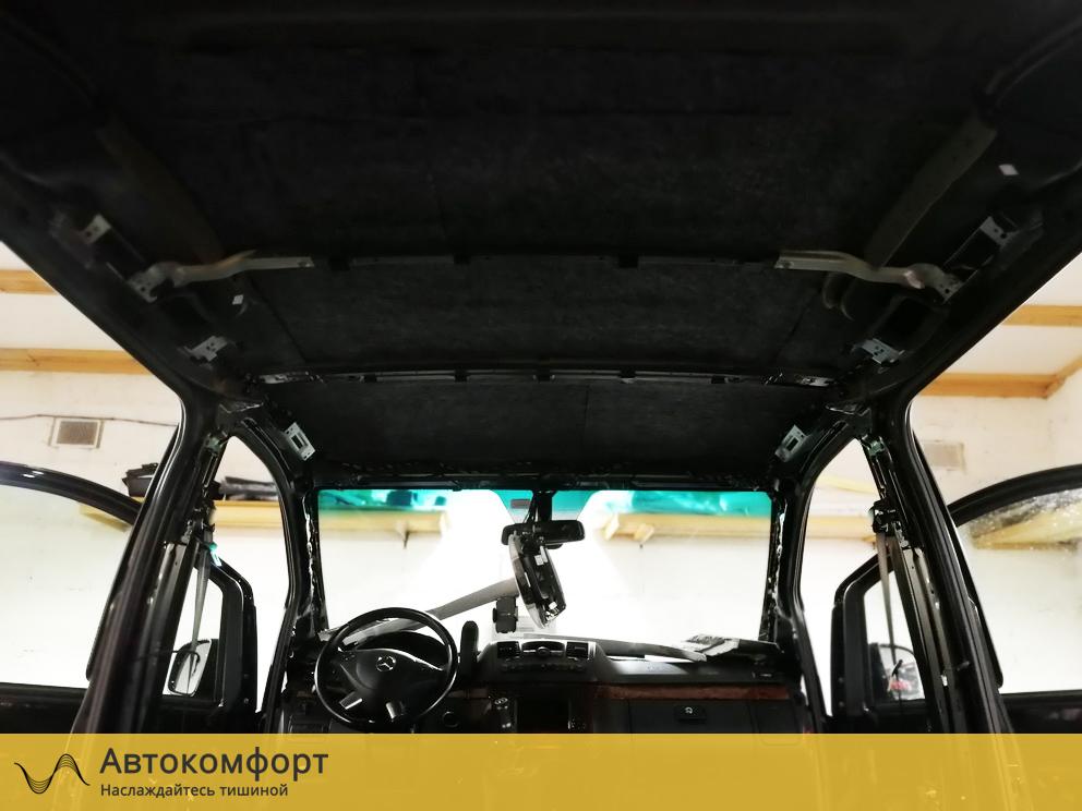Шумоизоляция крыши Mercedes Benz Viano / Vito W639 (Вито / Виано)