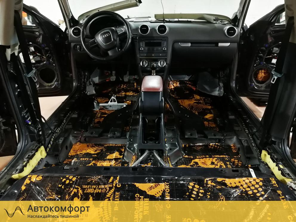Шумоизоляция пола Audi A3 8P