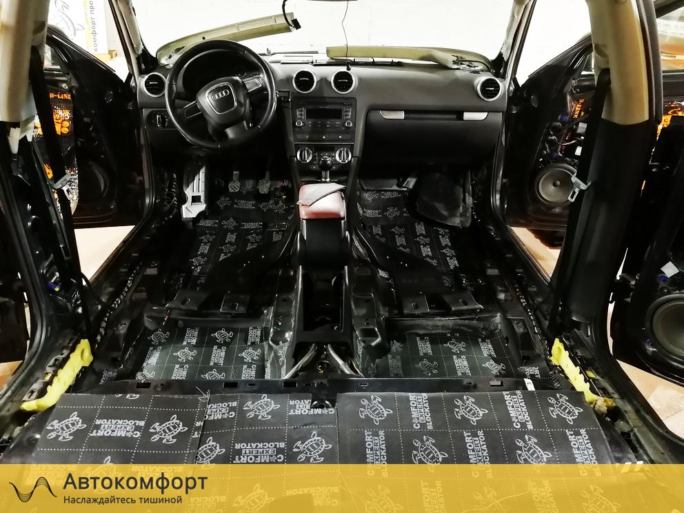 Шумоизоляция пола Audi A3 8P (Ауди А3)