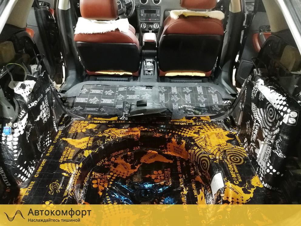 Шумка багажника Audi A3 8P
