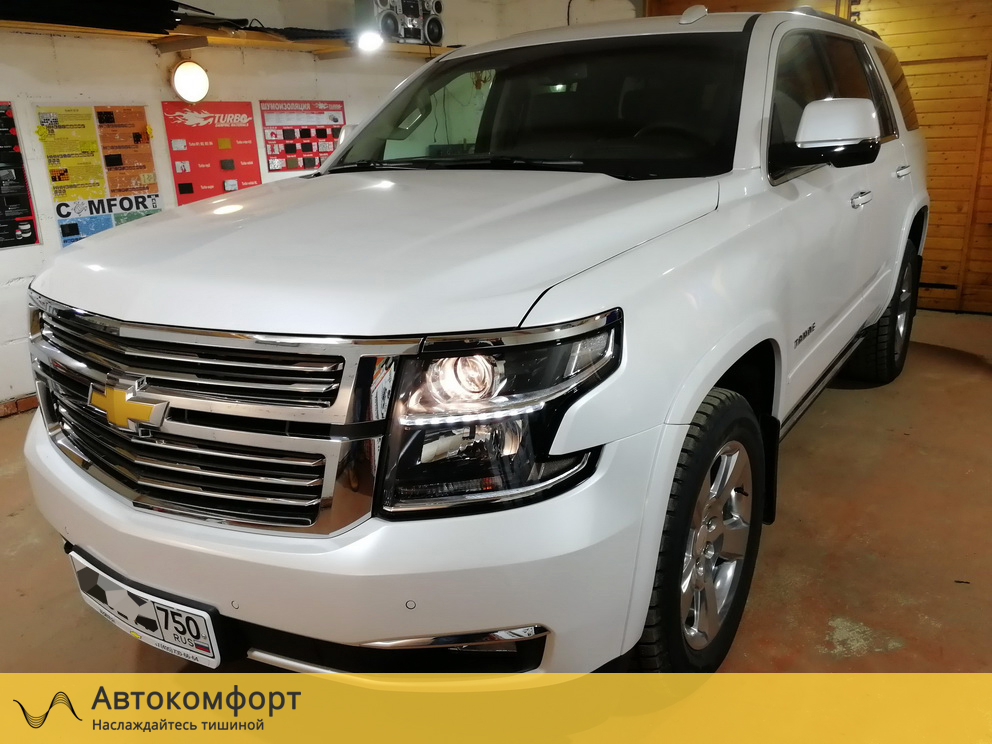 Шумоизоляция Chevrolet Tahoe 4 K2UXX (Шевроле Тахо 4)