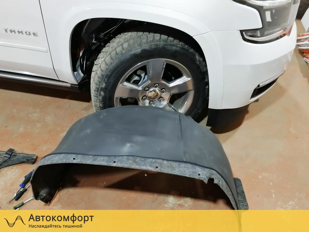 Шумоизоляция подкрылок Chevrolet Tahoe 4 K2UXX (Шевроле Тахо 4)