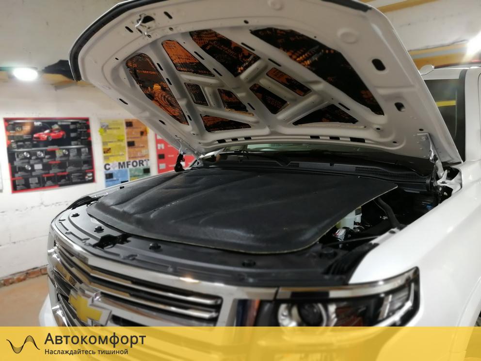 Шумоизоляция капота Chevrolet Tahoe 4 K2UXX (Шевроле Тахо 4)