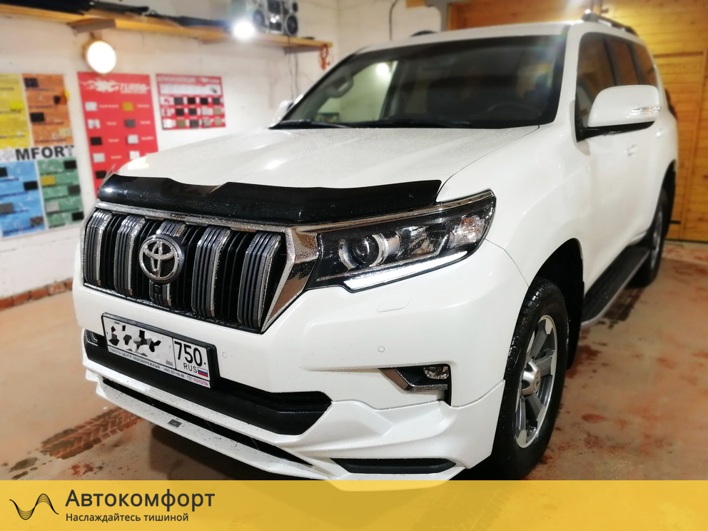 Шумоизоляция Land Cruiser Prado 150