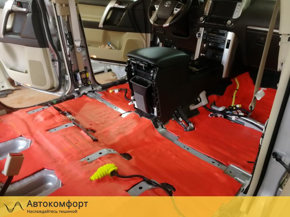 Шумоизоляция пола Land Cruiser Prado 150 Дорестайлинг