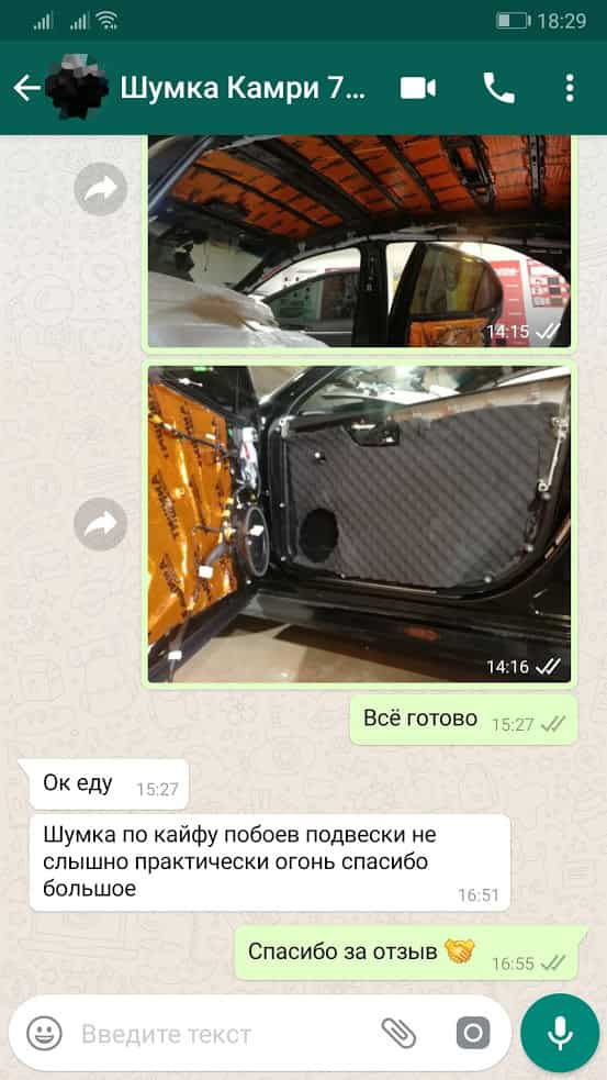 Отзывы о шумоизоляции Toyota Camry 50/55