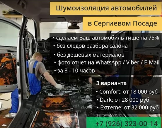 header_mobile