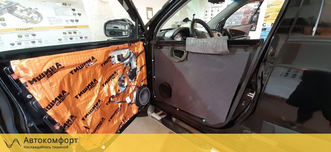 Шумоизоляция дверей Hyundai Tucson 1 (Туссан/Туксон)