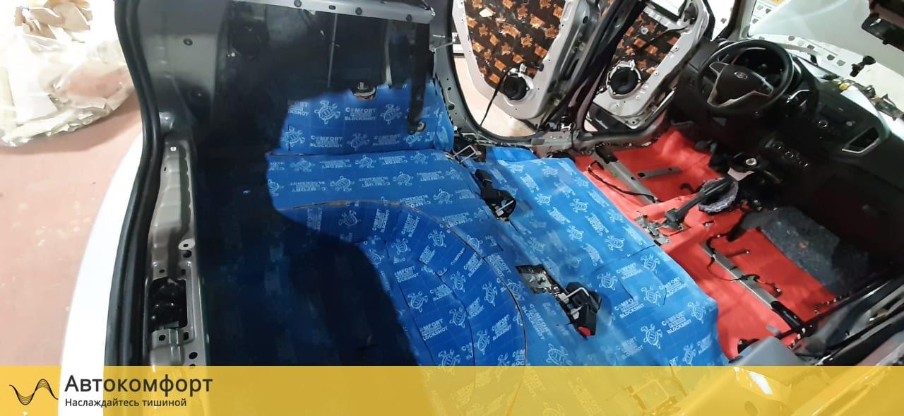 Шумоизоляция багажника Lada XRay (Лада Х Рей)