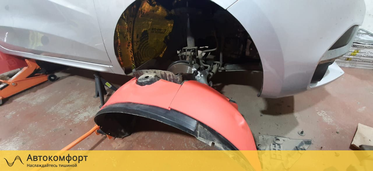 Шумоизоляция арок и подкрылок Lada XRay (Лада Х Рей)