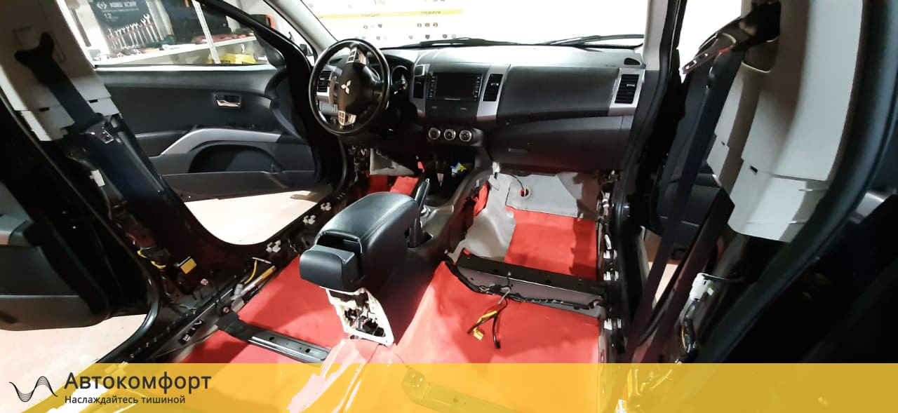 Шумоизоляция пола (днища) Mitsubishi Outlander XL (Аутлендер XL)