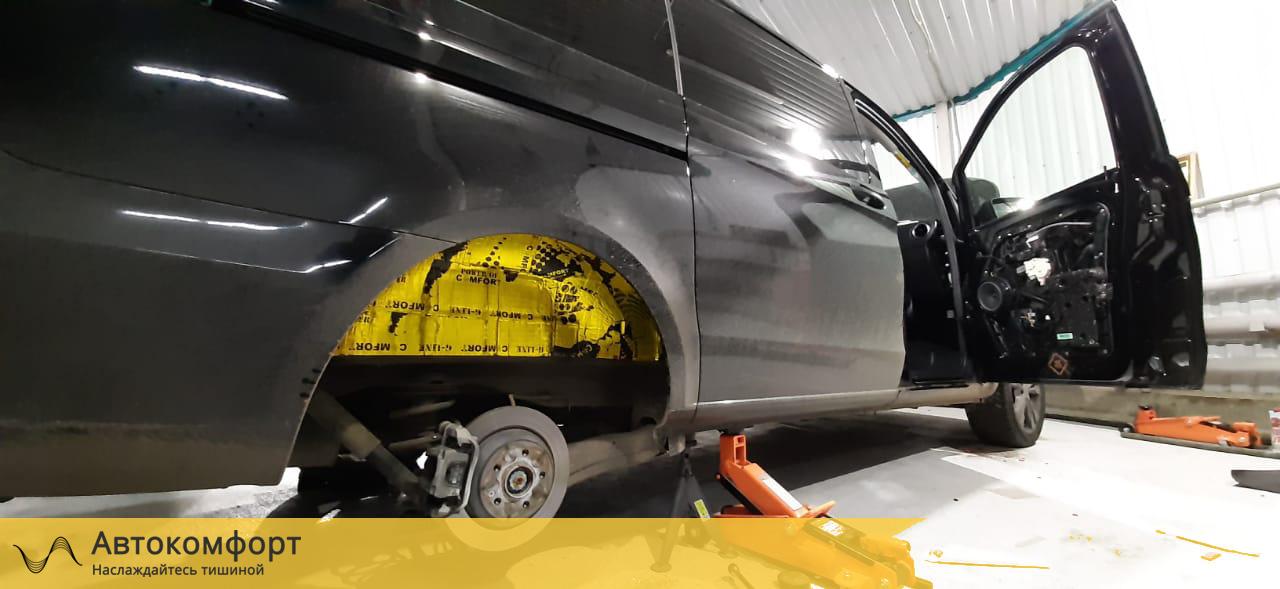 Шумоизоляция арок и подкрылок Mercedes Vito W447