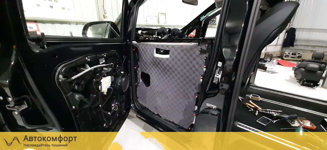 Шумоизоляция дверей Mercedes Vito W447