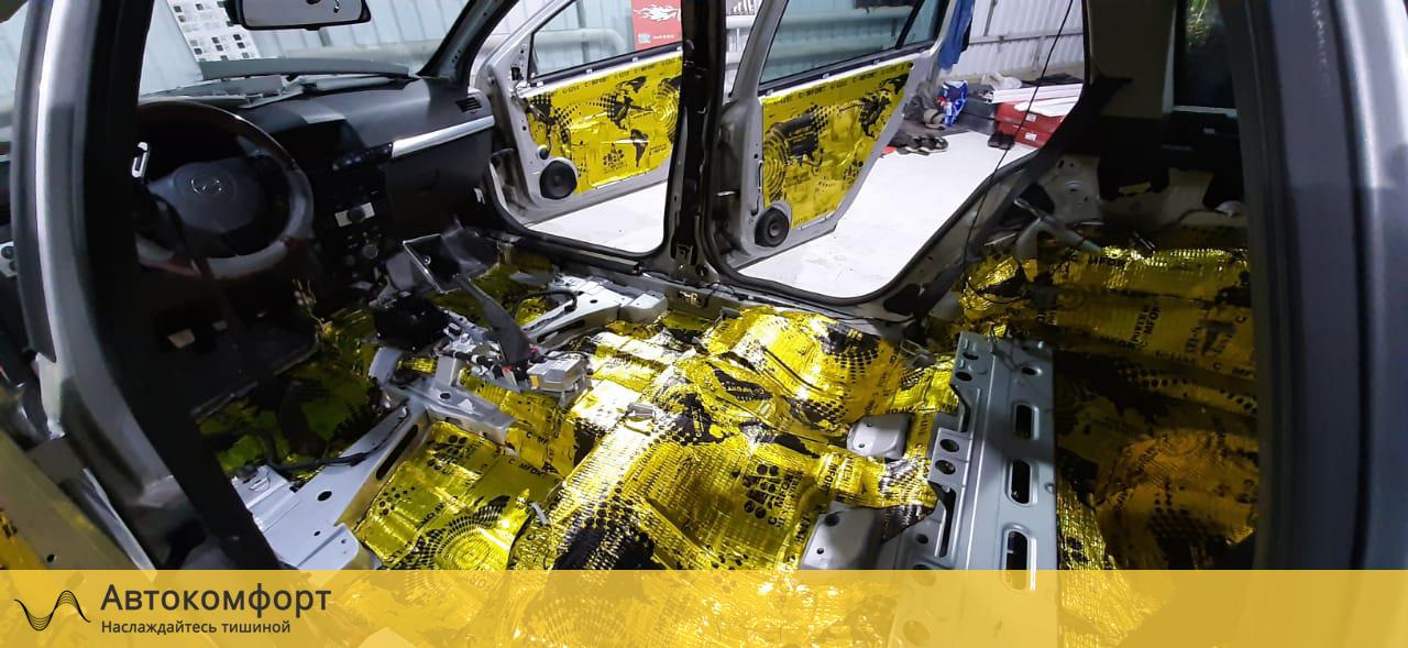 Шумоизоляция пола (днища) Opel Astra H