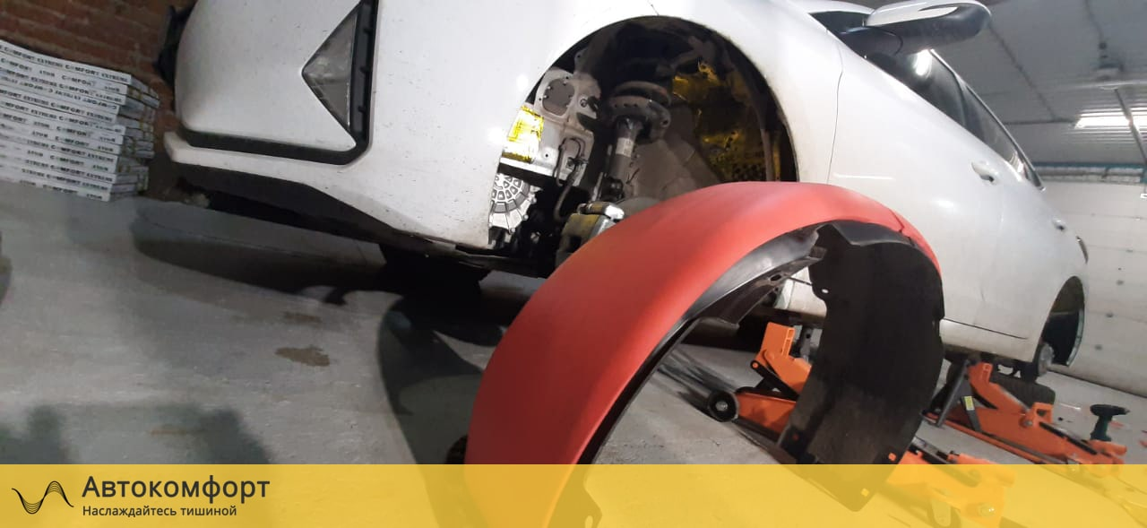 Шумоизоляция подкрылок (локеров) Mitsubishi ASX (Мицубиси АСХ)