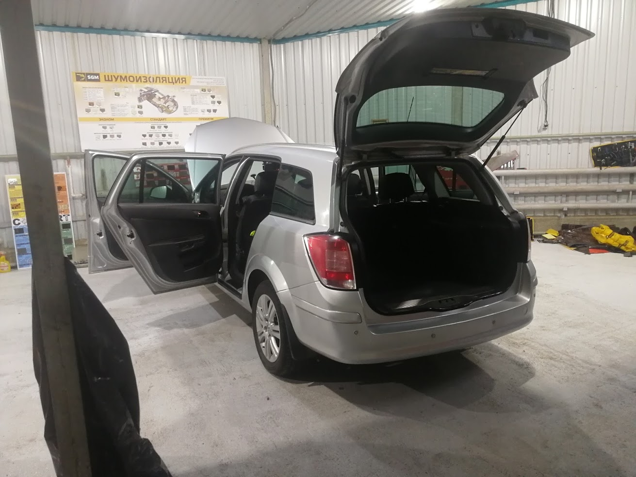 Шумоизоляция Opel Astra H
