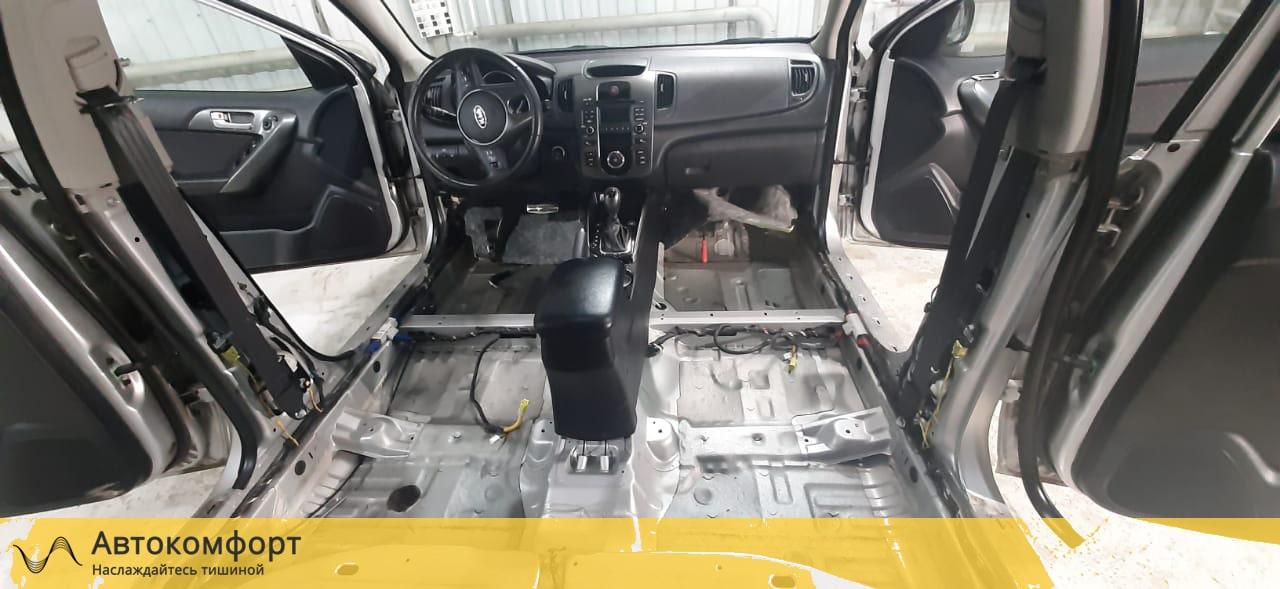 Заводская шумоизоляция пола (днища) Kia Cerato 2