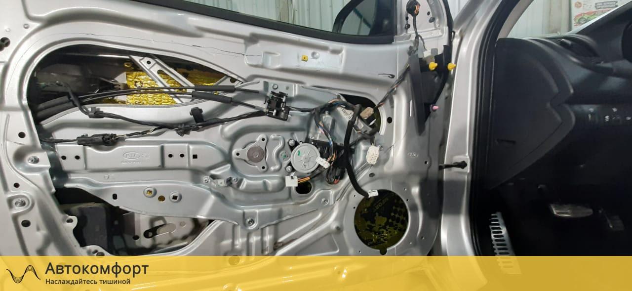 Шумоизоляция дверей Kia Cerato 2