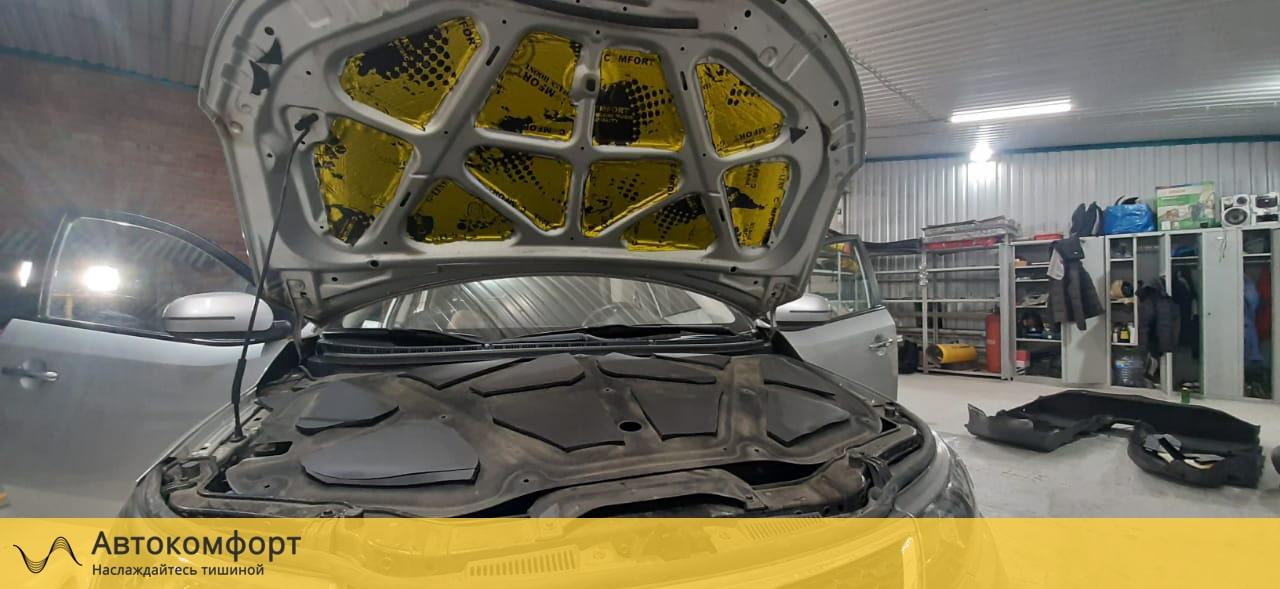 Шумоизоляция капота Kia Cerato 2