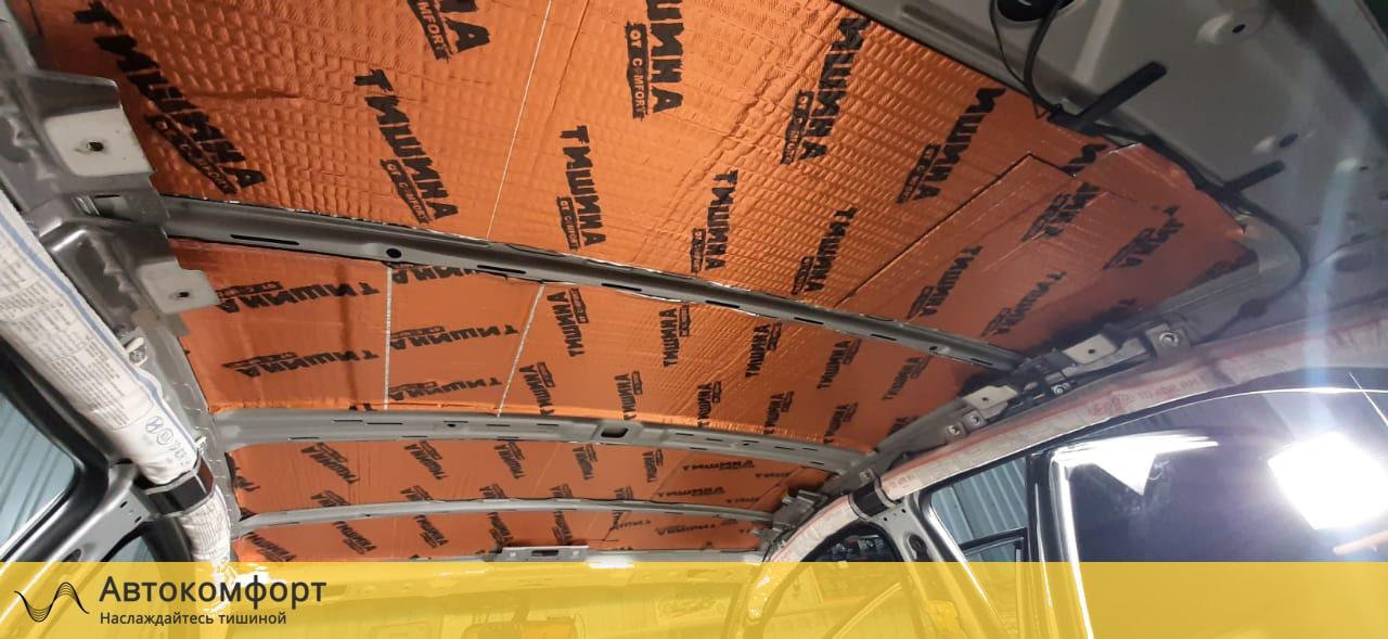 Шумоизоляция крыши (потолка) Kia Cerato 2