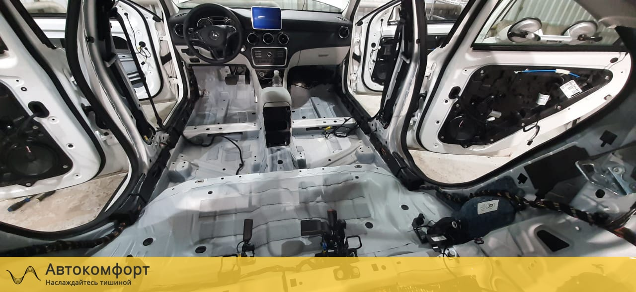 Шумоизоляция пола (днища) Mercedes GLA W156