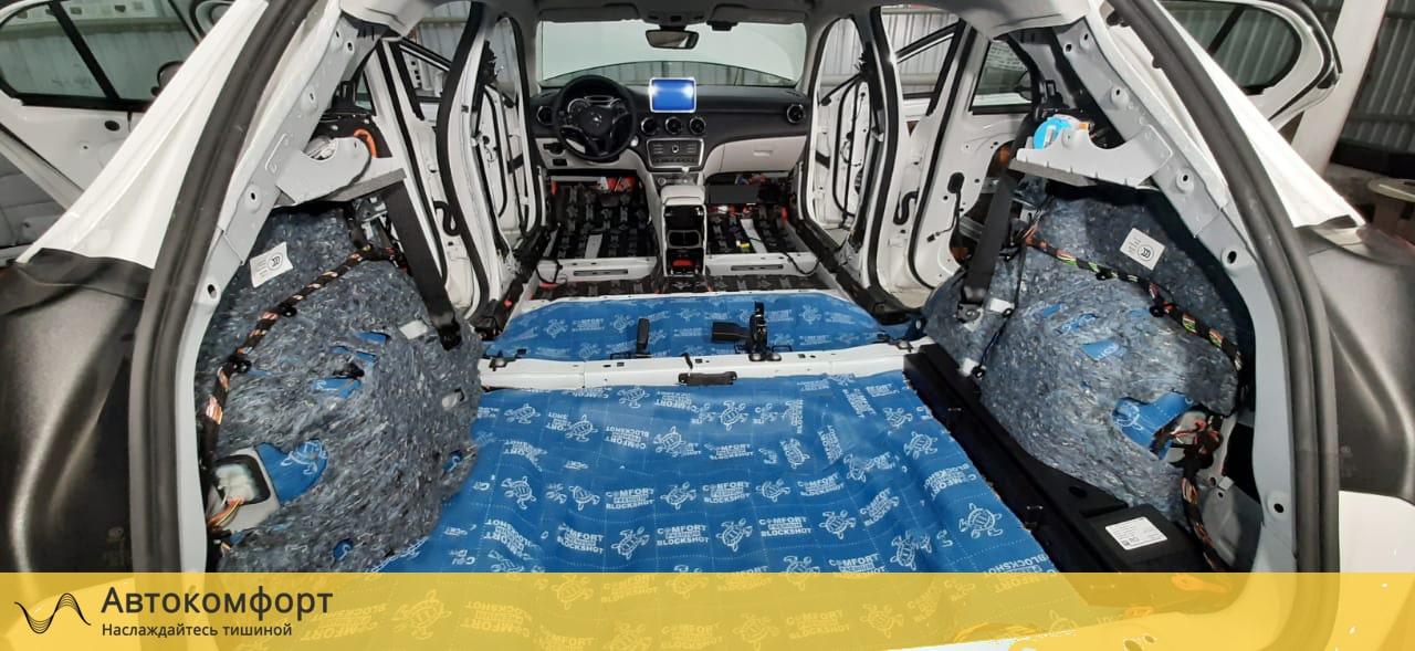 Шумоизоляция багажника Mercedes GLA W156
