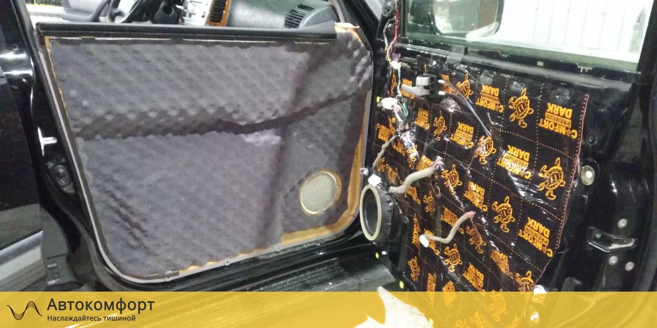 Шумоизоляция дверей Toyota Land Cruiser 100
