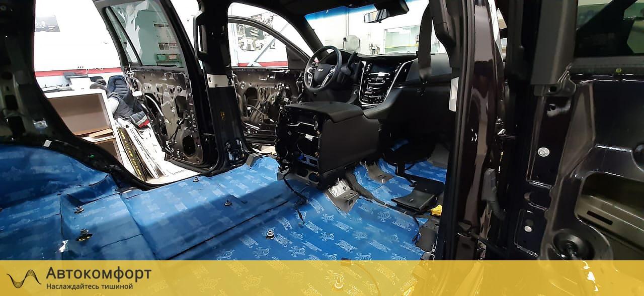 Шумоизоляция пола (днища) Cadillac Escalade 4