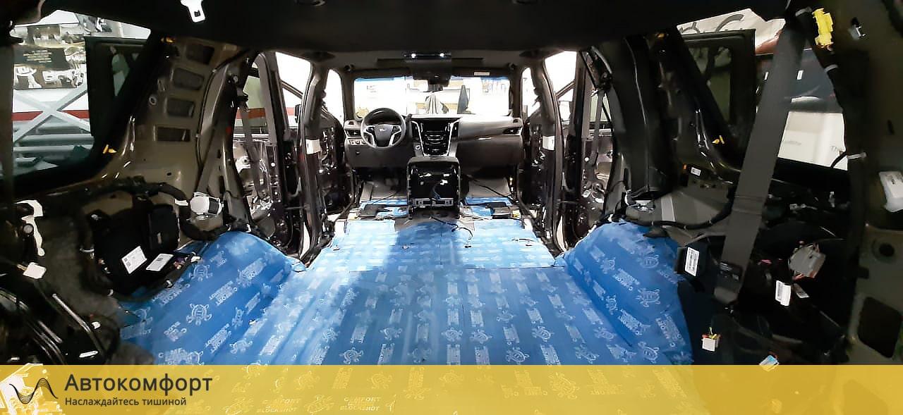 Шумоизоляция багажника Cadillac Escalade 4