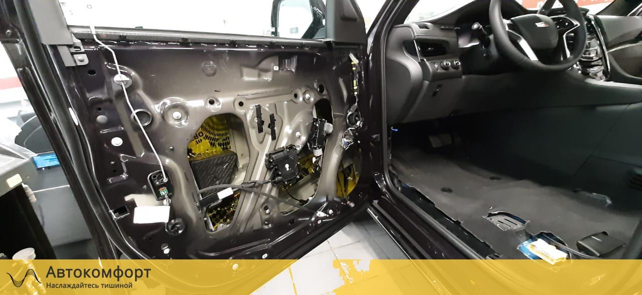 Шумоизоляция дверей Cadillac Escalade 4
