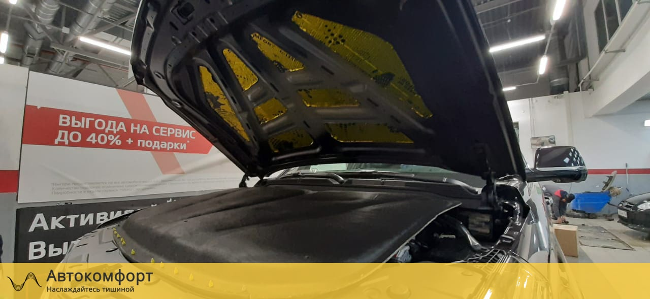 Шумоизоляция капота Cadillac Escalade 4