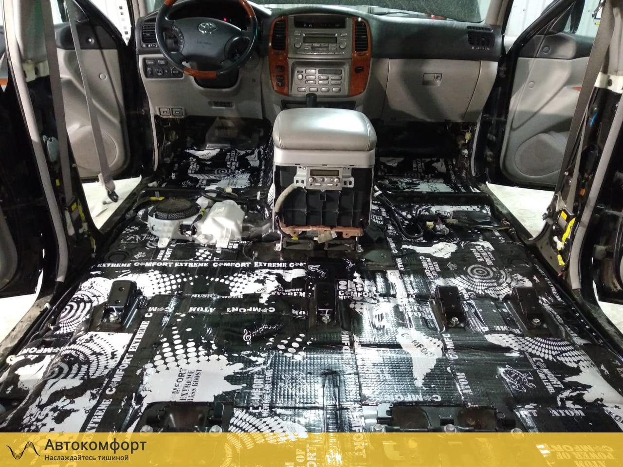 Шумоизоляция пола (днища) Land Cruiser 100