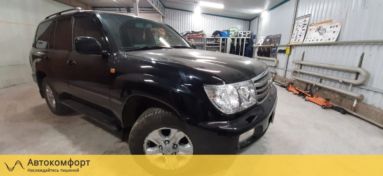 Шумоизоляция Toyota Land Cruiser 100