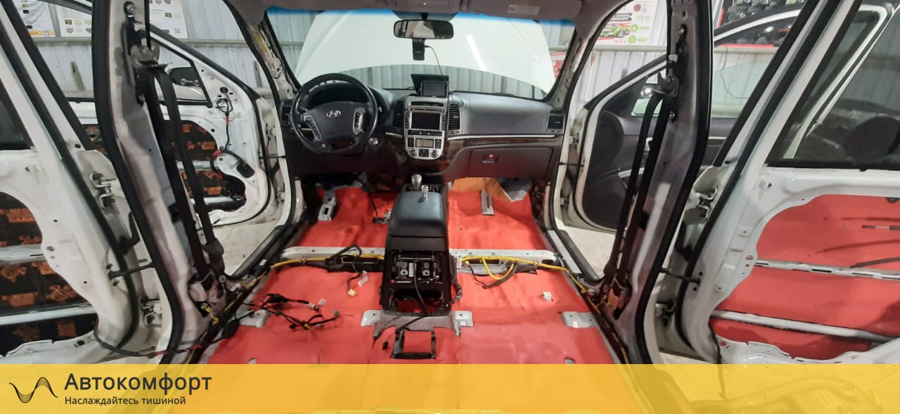 Шумоизоляция пола (днища) Hyundai Santa Fe 2