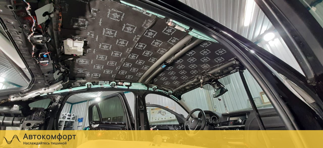 Шумоизоляция крыши (потолка) BMW X4 F26 (Ф26)