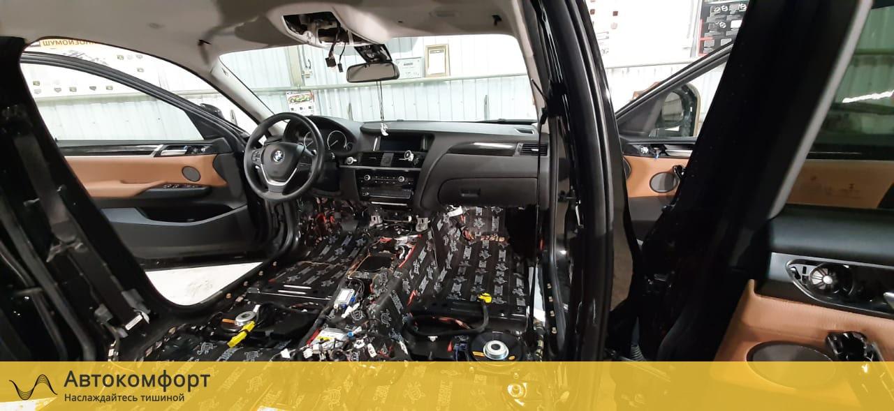 Шумоизоляция пола (днища) BMW X4 F26