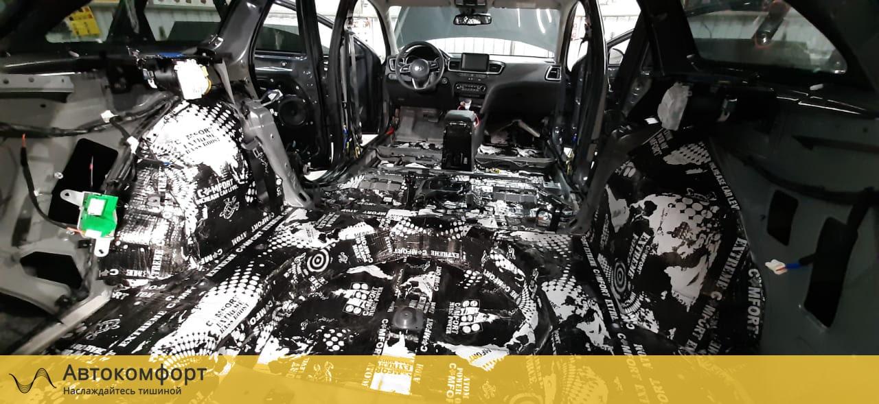 Шумоизоляция багажника Kia Ceed SW 3 (Сид СВ)