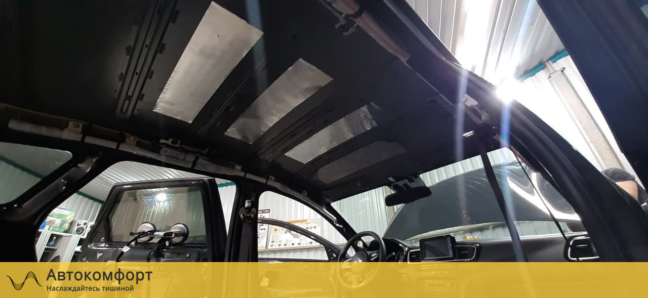 Шумоизоляция крыши (потолка) Kia Ceed SW 3 (Сид СВ)