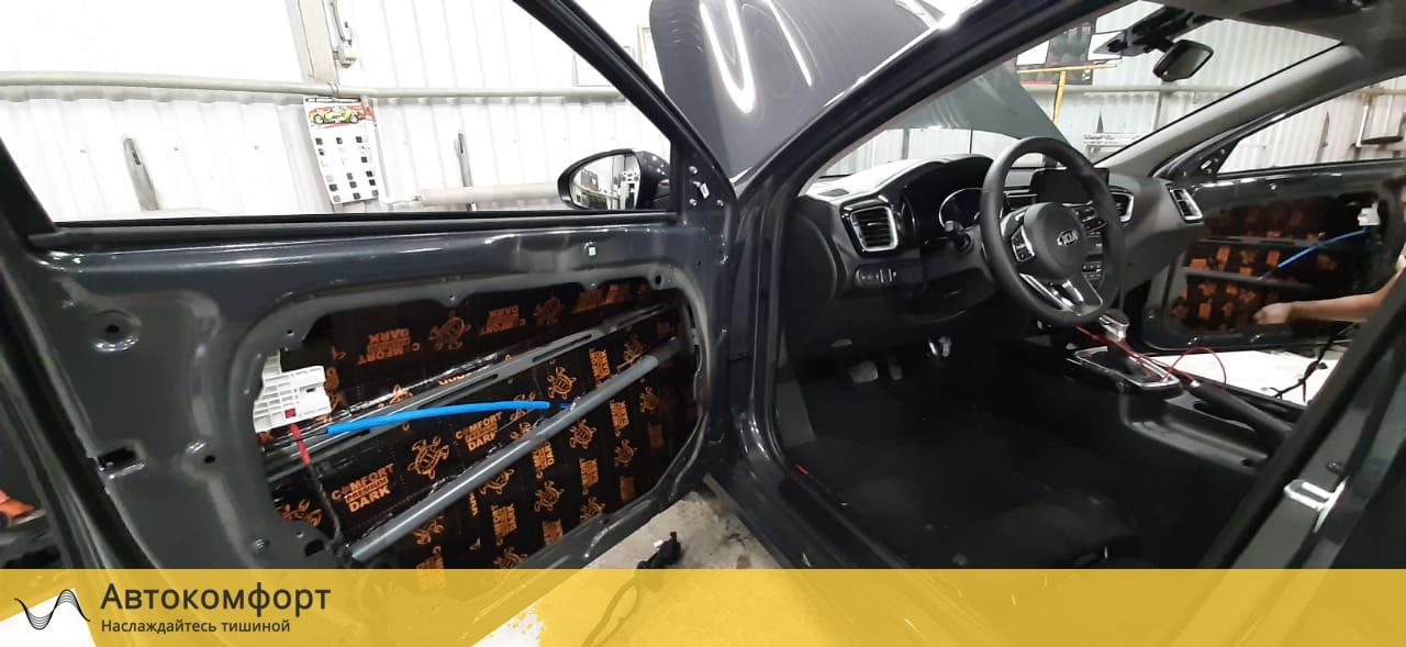 Шумоизоляция дверей Kia Ceed SW 3 (Сид СВ)