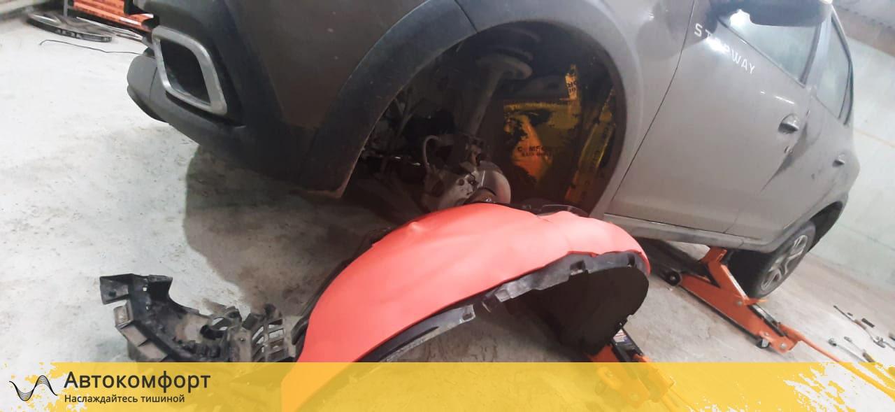 Шумоизоляция арок и подкрылок Renault Logan 2
