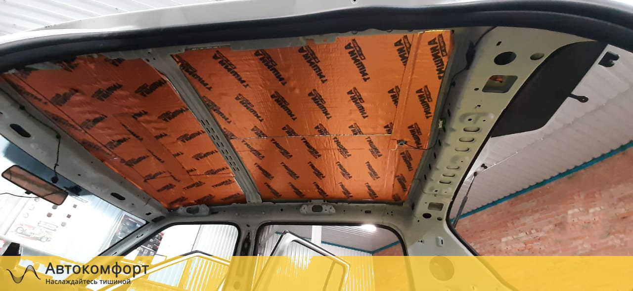 Шумоизоляция крыши (потолка) Skoda Fabia