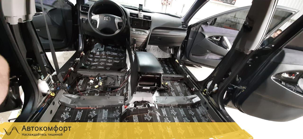 Шумоизоляция пола (днища) Toyota Camry V40