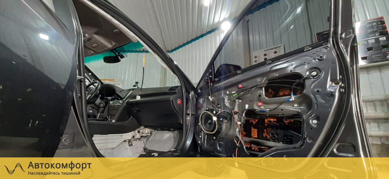 Шумоизоляция дверей Toyota Camry V40