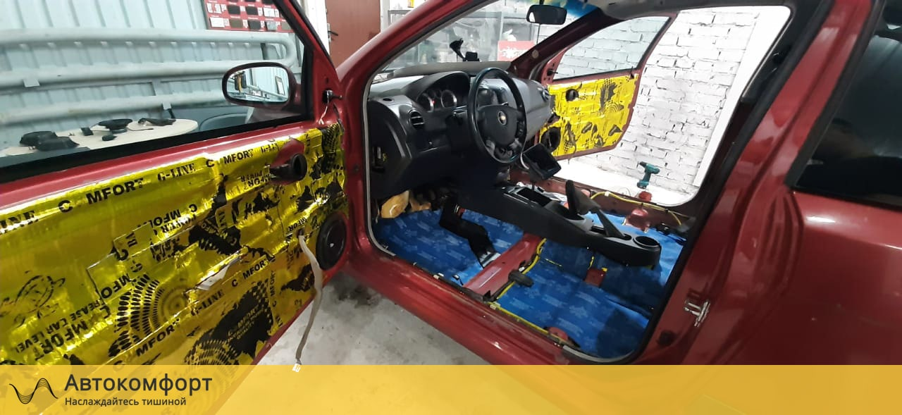 Шумоизоляция пола (днища) Chevrolet Aveo T250/T300